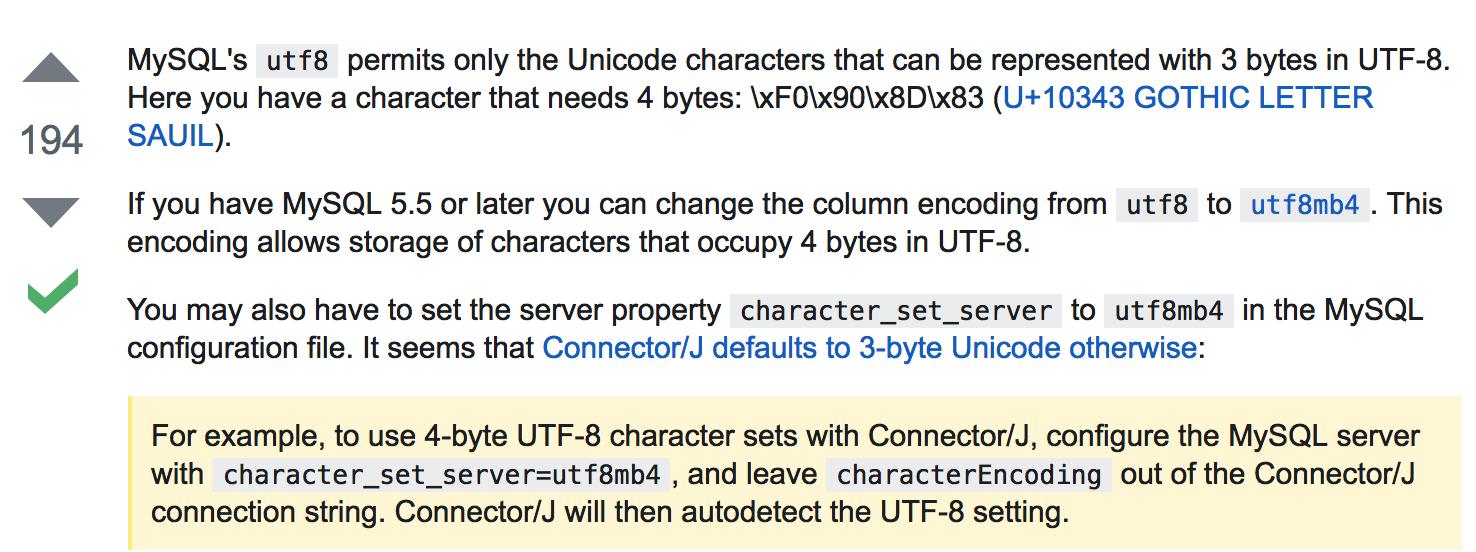 如何在MySQL中保存emoji表情图标?