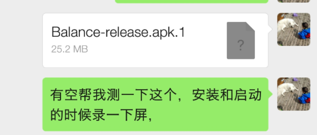 install_apk_on_wechat_apk.1_00